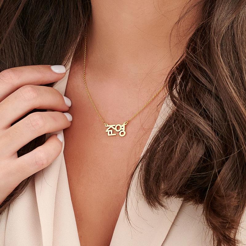 Korean Handwriting Name Necklace in Gold Plating - 5