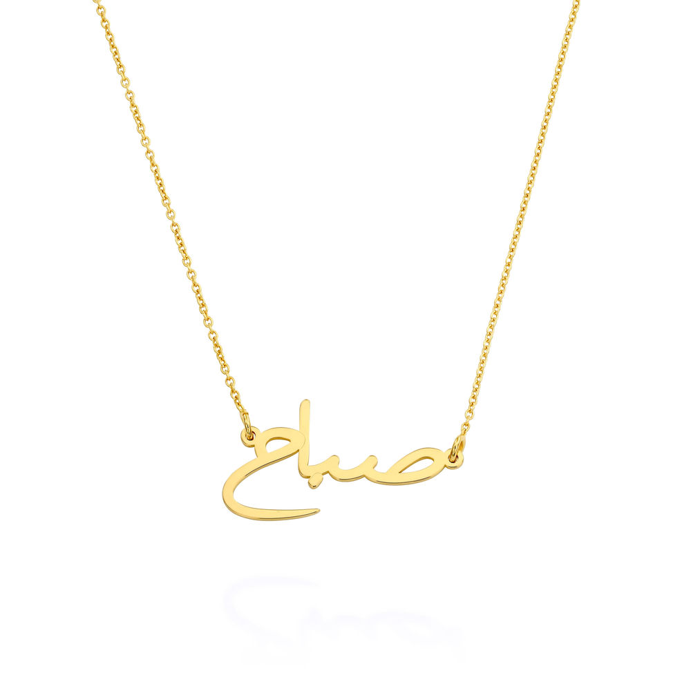 Custom Arabic Name Necklace in Gold Plating
