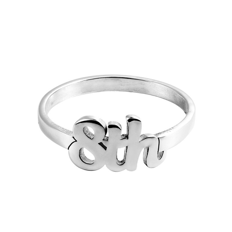 Personalized Number Ring in Sterling Silver - 1