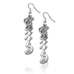 Sterling Silver Carrie-Style Name Earrings product photo
