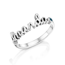 Personalized Birthstone Name Ring in Sterling Silver product photo